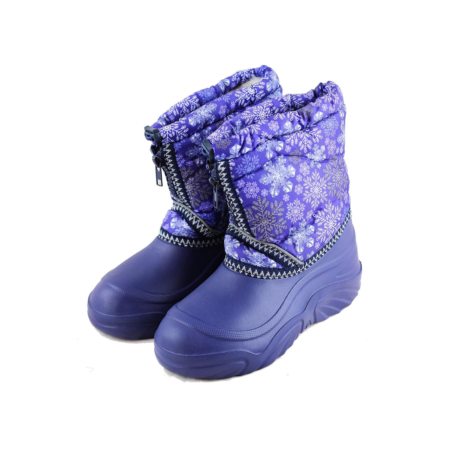 Детские дутики «Снегопад»